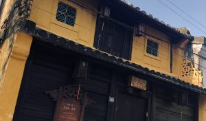 Hoi An Private Guides
